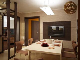 Dining room by Anfilada Interior Design, Minimalist
