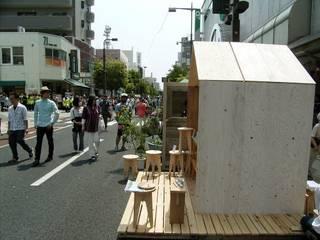 YAMAMORI 2: 井上貴詞建築設計事務所が手掛けた会議・展示施設です。