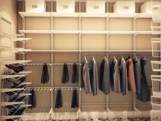 Projekty,  Garderoba zaprojektowane przez Marina Sarkisyan