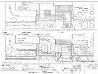 庭園・外構トータルリフォーム 2005: アーテック・にしかわ/アーテック一級建築士事務所が手掛けたカントリーです。,カントリー