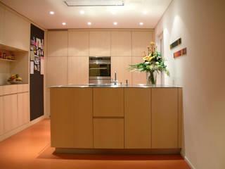 Modern Kitchen by 5 Architekten AG Modern