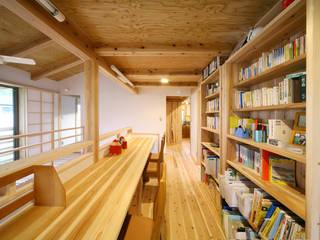 芦田成人建築設計事務所: eklektik tarz tarz Çalışma Odası