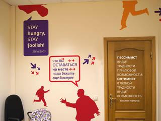 """Оформление офиса event- агенства """"Коллекция впечатлений"""" Офисные помещения в эклектичном стиле от 33dodo Эклектичный"""