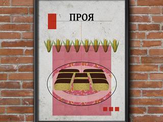 Постеры для сербского ресторана в Москве:  в . Автор – Line In Design