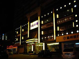 Faux Alabaster Projects Across China ShellShock Designs Locaux commerciaux & Magasin asiatiques