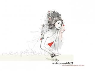 Affiche 'geisha en kimono' aux tons gris et rouges signée 29,7 x 29,7 cm inspiration asie:  de style  par Mes Tites Lilis