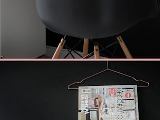 WORKING SPACES:  de style  par FCKN DESIGN