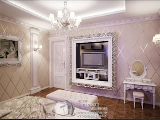Dormitorios de estilo  de Бюро домашних интерьеров, Moderno