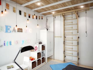 Scandinavian style nursery/kids room by Circle Line Interiors Scandinavian