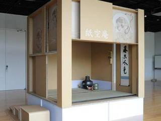 紙空庵 クラシカルな商業空間 の トヨダデザイン クラシック