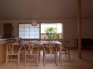 松原正明建築設計室 Sala da pranzo moderna