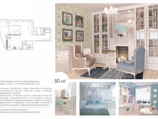 Salones de estilo  de Katerina Butenko, Clásico
