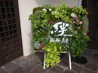 株式会社 髙橋造園土木 Takahashi Landscape Construction.Co.,Ltd Balconies, verandas & terraces Plants & flowers