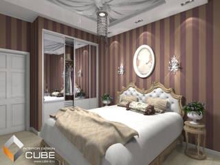 Лаборатория дизайна 'КУБ' Dormitorios de estilo clásico