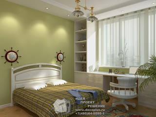 Фото интерьера зеленой детской в морском стиле: Детские комнаты в . Автор – Бюро домашних интерьеров