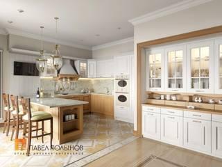 classic Kitchen by Студия Павла Полынова