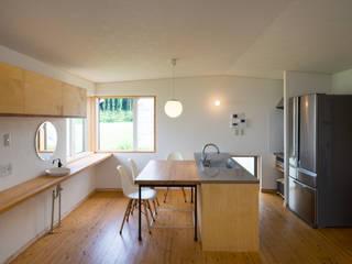 FAD建築事務所 現代廚房設計點子、靈感&圖片