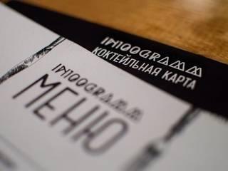 by Частный дизайнер и декоратор Девятайкина Софья Modern