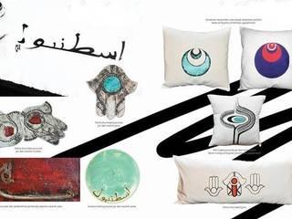 A selection of Design Melda Başçakır Akdeniz