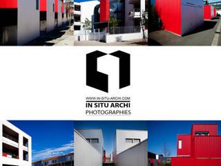 PHOTOGRAPHIES D'ARCHITECTURE IN SITU ARCHI PHOTOGRAPHIES Espaces de bureaux minimalistes