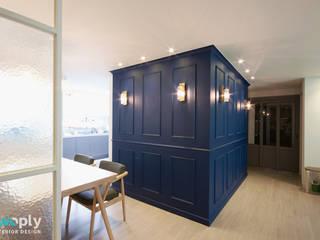 블루포인트 아파트 리모델링: 디자인투플라이의  다이닝 룸,모던