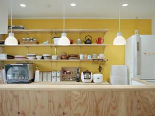 AIDAHO Inc. Kitchen