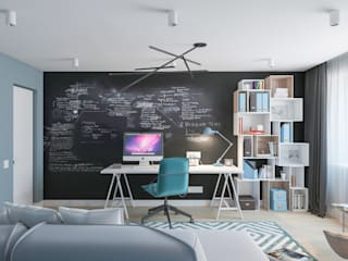 Алена Булатая Modern Study Room and Home Office