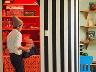 アール壁のパントリー: パパママハウス株式会社が手掛けたキッチンです。
