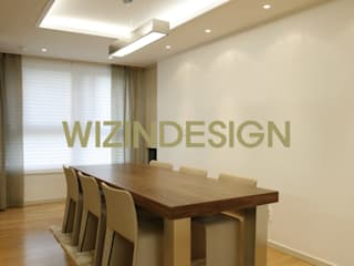 wizingallery Modern dining room