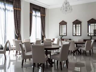 Столовая комната в классическом стиле от Bender Arquitetura Классический