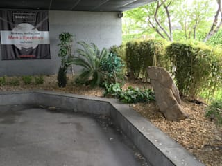 Taman oleh [ interitect ], Modern