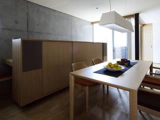 Salas de jantar  por 株式会社廣田悟建築設計事務所
