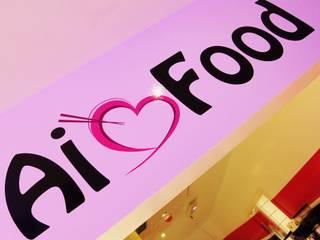 """Fast Food """"Ai Food"""" Gastronomía de estilo asiático de FrAncisco SilvÁn - Arquitectura de Interior Asiático"""