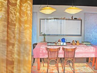 Juan Carlos Loyo Arquitectura Кухня