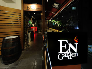 EN-Garden (エンガーデン) の design work 五感+ オリジナル