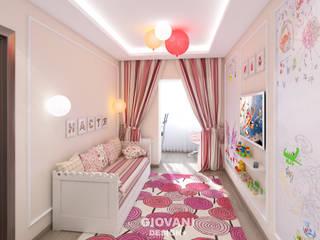 Chambre d'enfant de style  par Giovani Design Studio