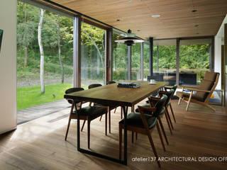 atelier137 ARCHITECTURAL DESIGN OFFICE Moderne eetkamers Hout Hout