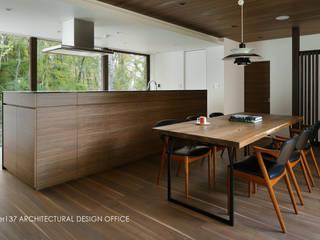 キッチン~037軽井沢 I さんの家: atelier137 ARCHITECTURAL DESIGN OFFICEが手掛けたキッチンです。,