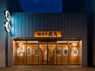 MENYATAI GABA kamiyatyo アジア風レストラン の Pilot Planning Inc. 和風