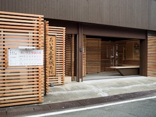 Azjatyckie domy od スズケン一級建築士事務所/Suzuken Architectural Design Office Azjatycki