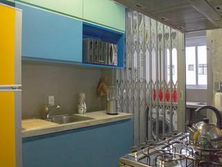 Modern Kitchen by omnibus arquitetura Modern
