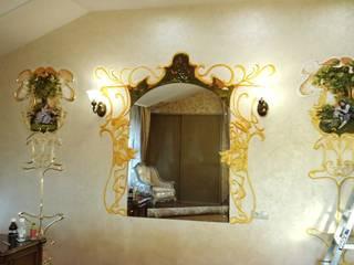 Абрикос Modern style bedroom