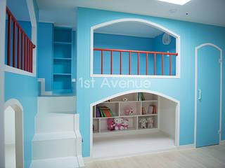 퍼스트애비뉴 Modern nursery/kids room