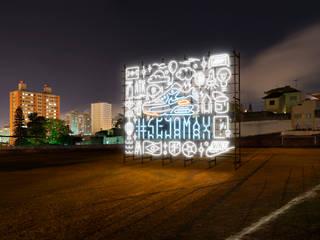 Salones de eventos de estilo  de KATIA KUWABARA | FOTOGRAFIA DE ARQUITETURA, Moderno