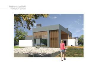 Дом Дома в стиле минимализм от ALEXANIN ARCHITECTURE Минимализм