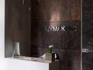 ОФИС СЕРГЕЯ МАХНО от Sergey Makhno Architect