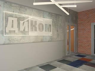 Industriale Ladenflächen von Design interior OLGA MUDRYAKOVA Industrial