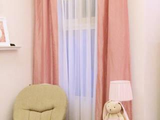 Instalación de Papel Tapiz habitación de Bebé de Home Boutique Minimalista
