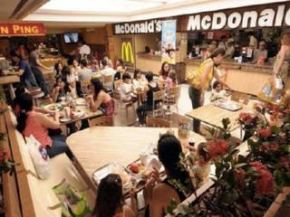 Arquitetura do Brasil 購物中心