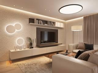 Квартира в современном стиле, 153 кв.м. Гостиная в стиле минимализм от Студия Павла Полынова Минимализм